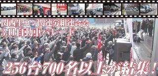 parade-1118x538.jpg